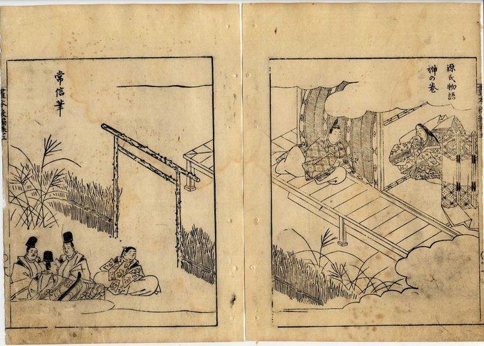 Original woodblock print (2) - Ōoka Shunboku (1680-1763) - Diptyque - Prince Genji - Japan - ca 1750