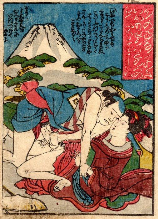 "Original woodblock print, Shunga - Utagawa School (歌川派) - Single page illustration from the shunga book ""Anadehon Chushingura"" 穴手本忠臣蔵 - Japan - 19th century"