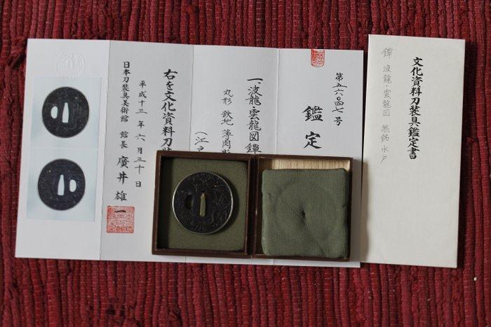 Tsuba (1) - silver iron - Dragon, clouds waves - Tsuba de Dragon con certificado - Japan - Edo Period (1600-1868)