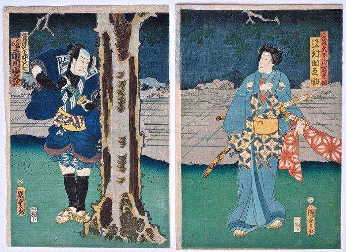 """Diptych, Original woodblock print - Utagawa Kunisada II (1823-1880) - Actors Ichikawa Kobunji I and Sawamura Tanosuke III - From the play """"Kinoene Soga Daikokubashira"""" - Japan - 1864 - Catawiki"""