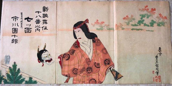 "Original woodblock print, Triptych - Toyohara Kunichika (1835-1900) - 'Nanatsu men' 七ッ面 (Seven masks) - From the series ""New Eighteen Master Plays of the Ichikawa Family"" - Japan - 1893 - Catawiki"