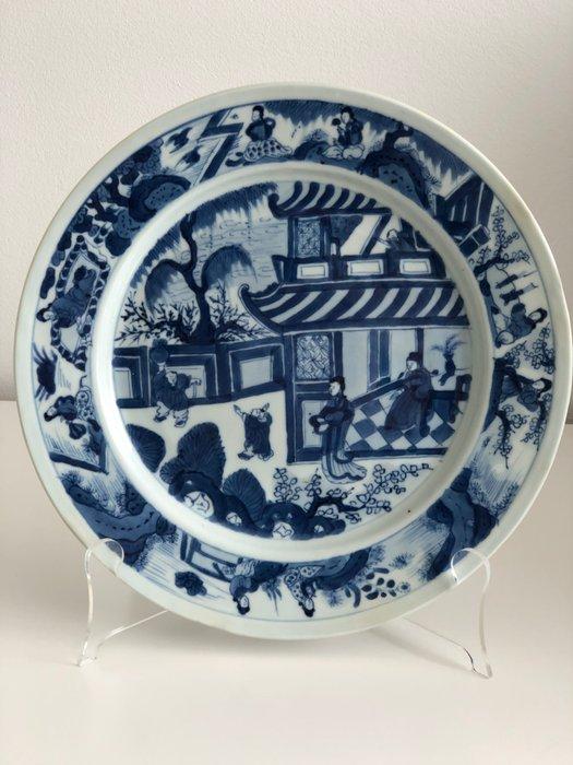 Yongzheng - BL/W - Porcelain - China - 18th century