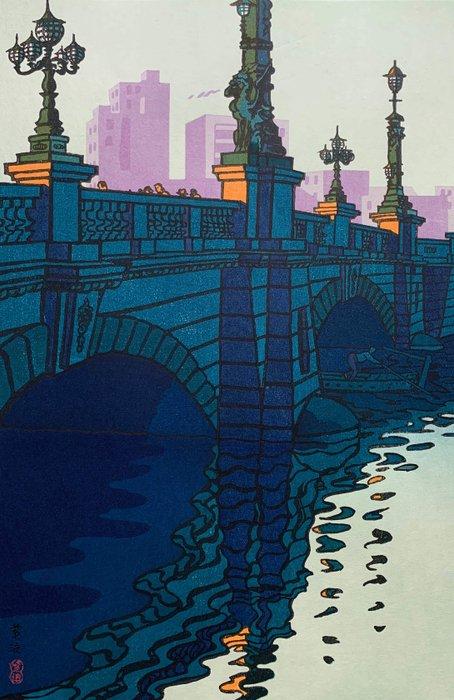 "Original woodblock print, Published by Unsodo - Kasamatsu Shiro (1898-1991) - ""Nihonbashi"" 日本橋 (Nihonbashi Bridge in Tokyo) - Japan - Heisei period (1989-2019) - Catawiki"