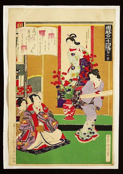 "Original woodblock print - Toyohara Kunichika (1835-1900) - Momiji no Ga (Chapter 7) - From the series ""Fifty Four Loves of Contemporary Genji"" - Japan - 1884 - Catawiki"