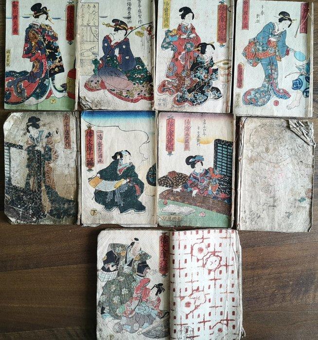 "Book (11) - Mulberry paper - Gautama Buddha, Sakyamuni - Utagawa Kunisada (1786-1865) - Utagawa Kunisada/ Mantei Oga -""Eight faces of Buddha - A japanese treasury"" 1845-71 - Japan - 19th century"