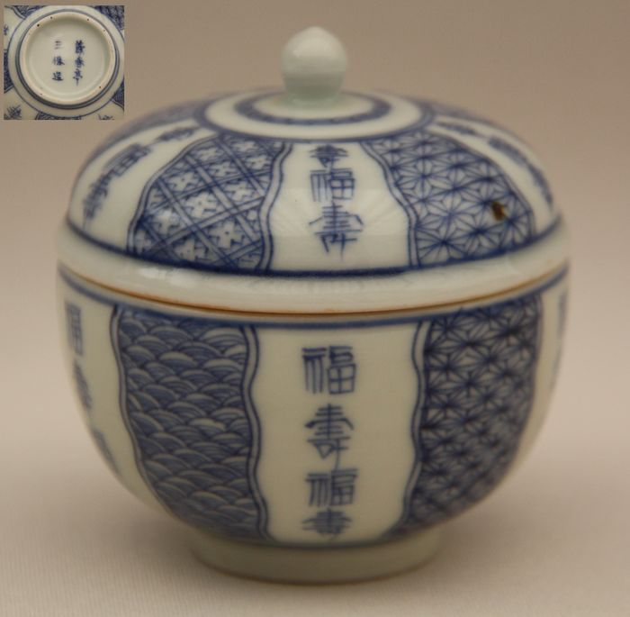 Arita ware box with member - Arita - Porcelain - With mark 'Zoshuntei Sanpo zo' 蔵春亭三保造 - Japan - Mid 19th century