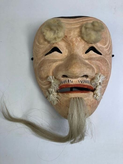 Noh mask - Natural solid wood - Okina 翁 (Old man) - Japan - ca 1930-40s (Early Showa period)
