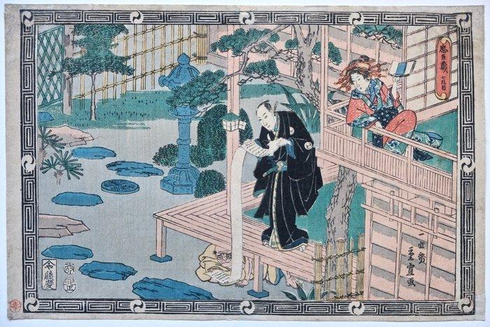 Woodblock print (1) - Paper - from the series: The Storehouse of Loyal Retainers (Chûshingura) - Utagawa Hiroshige II (1826-1869) - Act. VII - Japan - Edo Period (1600-1868)