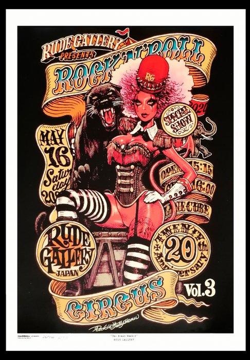 "Rockin Jelly Bean : rockin, jelly, Rockin'Jelly, ""Beast, Master"", Screen, Print., Catawiki"
