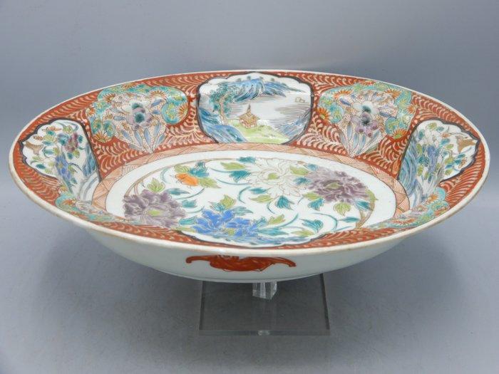 Fruit bowl, signed Hichozan Shinpo - Porcelain - Japan - Meiji period (1868-1912)