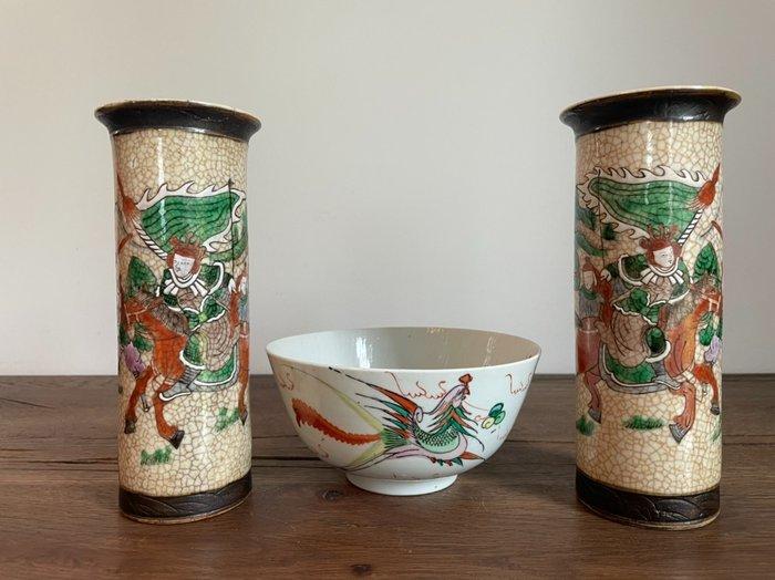 Bowl, Vases (3) - Porcelain - China - Qing Dynasty (1644-1911)