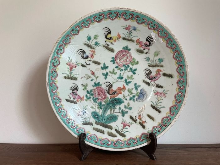 Plate - Porcelain - China - Qing Dynasty (1644-1911)