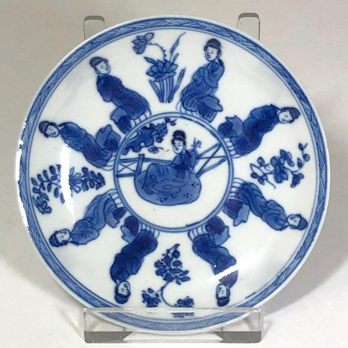 Dish - Porcelain - China - Qing Dynasty (1644-1911)