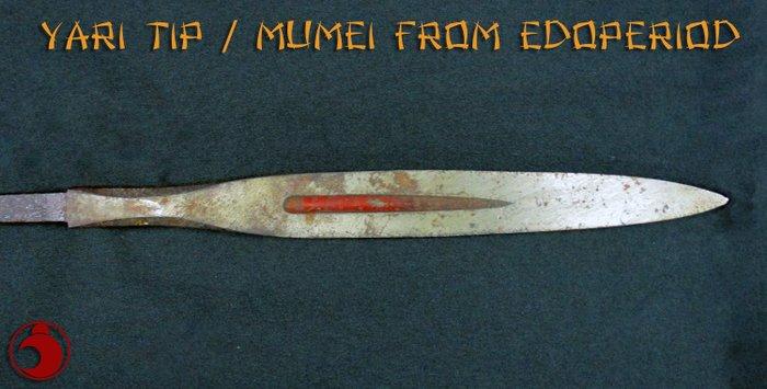 Yari (1) - Steel - Mumei - Japan - Edo Period (1600-1868)
