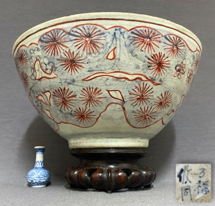 Bowl - Porcelain - Chinese - Rare - Pine trees - Marked four characters - China - Ming Dynasty (1368-1644)