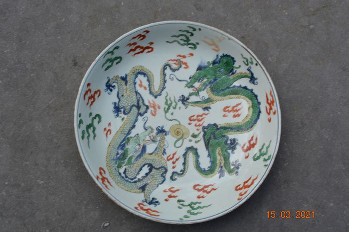 Dish (1) - Porcelain - Dragon - China - Qing Dynasty (1644-1911)