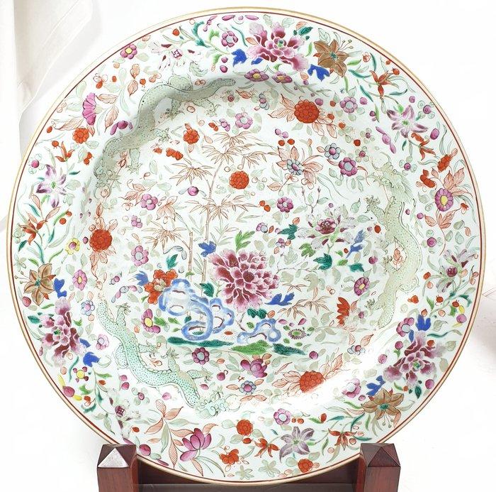 Charger - Famille rose - Porcelain - Dragon - China - Qianlong (1736-1795)