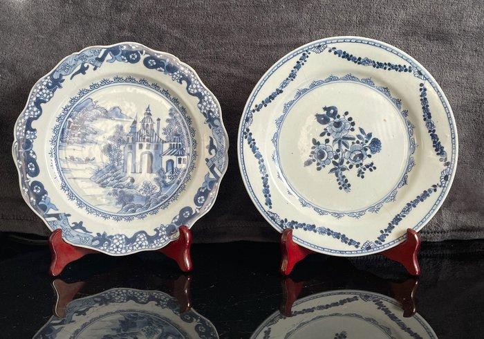 Plate (2) - Porcelain - China - Qianlong (1736-1795)