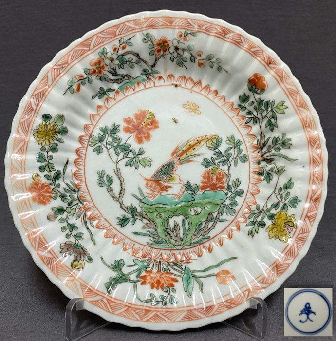 Saucer - Blue and white - Porcelain - Magnificent pheasant on pierced table rock - China - Kangxi (1662-1722)