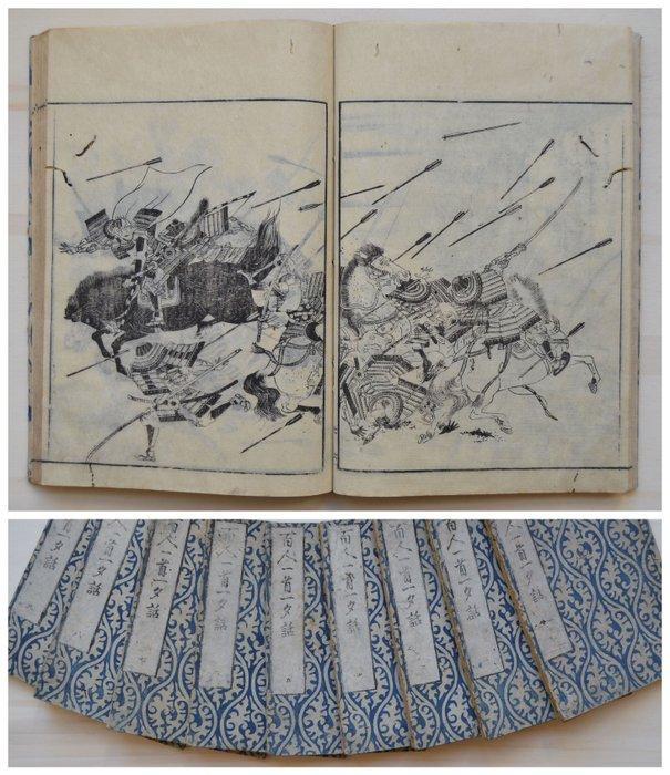 "Illustration book (9) - Paper - Illustrations of poems. Complete work. - Ozaki Masayoshi (1755-1827) - Ōishi Matora (1792-1833) - ""Hyakunin isshu hitoyogatari"" 百人一首一夕話 (One Evening's Talk on the Hyakunin Isshu) - Japan - Edo Period (1600-1868)"