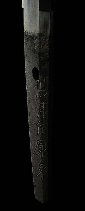 Katana - Steel - Settsu ju Yasunaga - Chisagatana firmata Settsu ju Yasunaga - Japan - Edo Period (1600-1868)