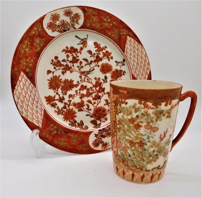 Cup, Dish (2) - Kutani - Porcelain - Japan - Meiji period (1868-1912)