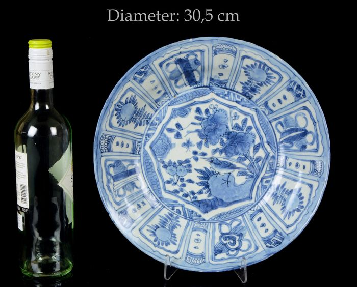 Charger - Blue and white - Porcelain - Perfect condition! - Big size - dia. 30,5 cm - NO RESERVE PRICE - China - Ming dynasty, Wanli (1572-1620) period, late 16th to early 17th century