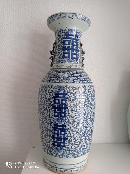 Vase (1) - Porcelain - China - 19th century