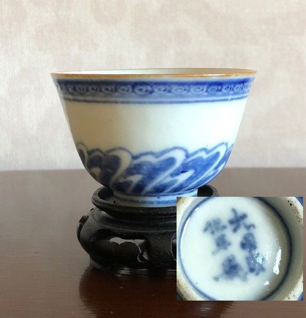 Cup - Porcelain - Chenghua six characters mark - China - 17th century