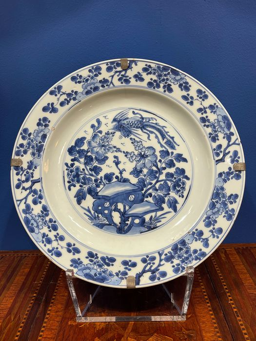 Dish, Plate (1) - Blue and white - Porcelain - White and blue dish D. 39,5 cm - China - Kangxi (1662-1722)