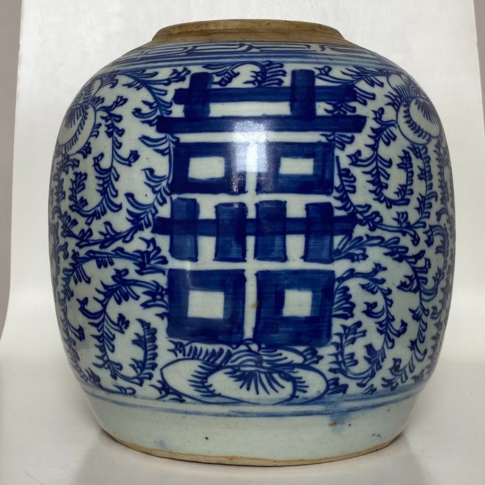 Ginger Jar - Lucky Symbols - Blue and white - Porcelain - China - 19th century