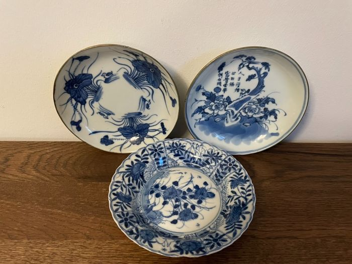 Dishes (3) - Porcelain - China - Qing Dynasty (1644-1911)