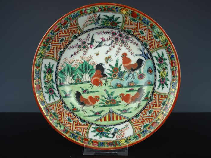 Bowl - Porcelain - China - Republic period (1912-1949)