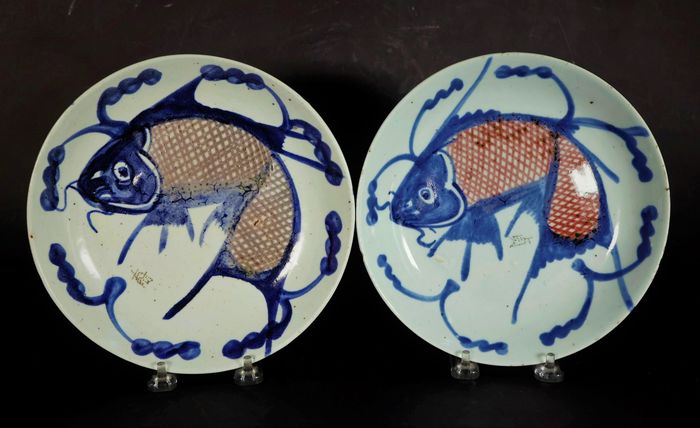 Blue & White and Red Glaze Fish Plate (2) - Porcelain - China - 19th century