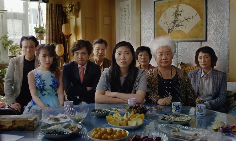 The Farewell mit Awkwafina, Yongbo Jiang, Xiang Li, Han Chen, Aoi Mizuhara, Diana Lin und Hong Lu