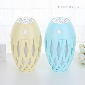 humidifier_h9_lampu_tidur_aromatherapy