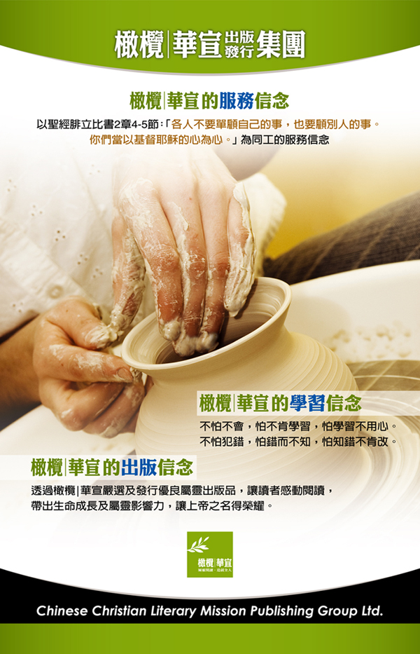 華宣出版有限公司 連城路236號3樓. 中和市. 臺北縣. 23553