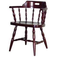 Captains Chair Heavy Duty Commode Captain S Wood Seat 24 1 4 W Central Restaurant Products Old Dominion 208