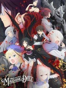 Machine-doll Wa Kizutsukanai : machine-doll, kizutsukanai, Petition, Funimation:, Bring, Unbreakable, Machine, (Anime), Change.org