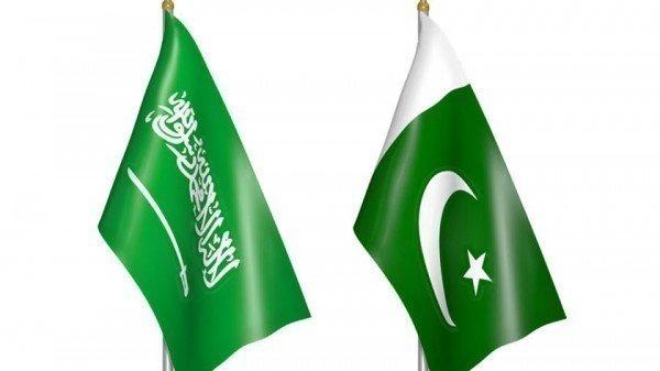 Saudi visit visa