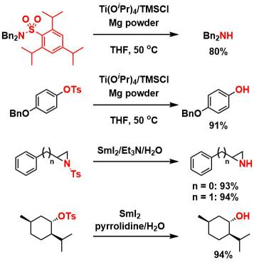 スルホニル保護基 Sulfonyl Protective Group | Chem-Station (ケムステ)
