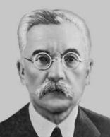 Aleksei Chichibabin