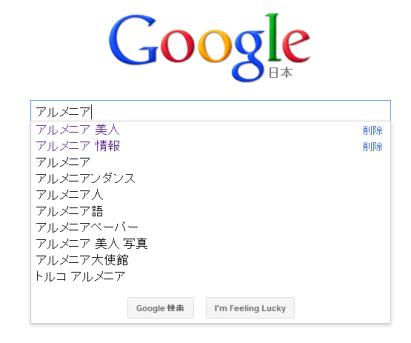 Google先生はさすがです