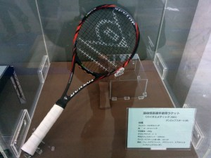 国枝慎吾選手のラケット