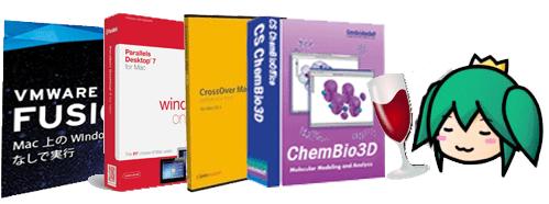 Chem3D_Mac