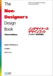 nodesigners_design