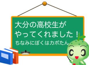 tokkyo_title