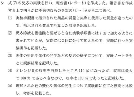 「河合塾2015年入試速報」より引用