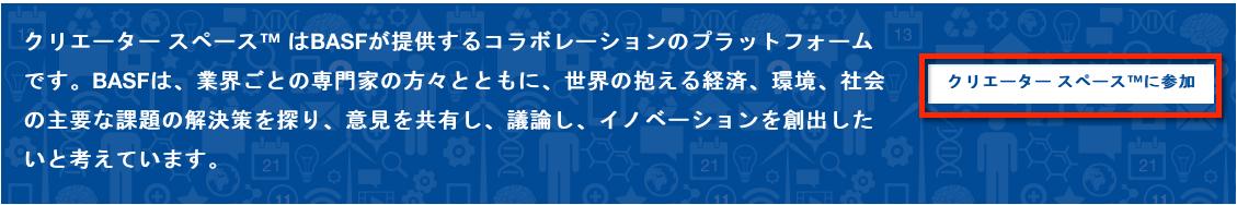 2015-09-25_01-54-22