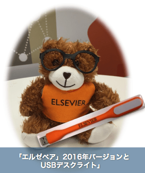2016-03-16_23-37-58
